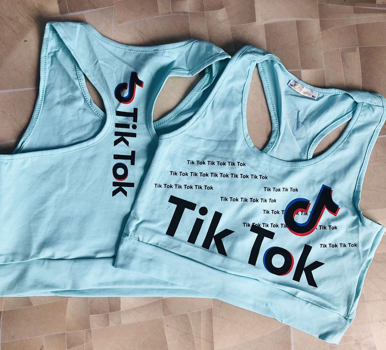 Подростковый топ для девочки Tik Tok р. 140-176 опт голубой
