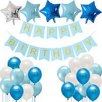Праздничный набор для украшения день рождения * Праздник *