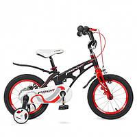 Детский велосипед  14 дюймов LMG16201 Infinity, звонок , 2+2 дополнительные колеса 2-6 лет черный с красным