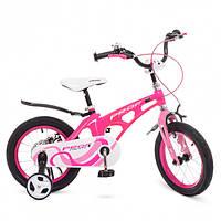 Детский велосипед для девочки 14 дюймов LMG16203 Infinity, звонок , 2+2 дополнительные колеса 2-6 лет розовый