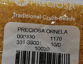10020 чешский Бисер Preciosa №10 (5 грамм) светло коричневый