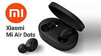 Беспроводные Bluetooth Наушники Xiaomi Redmi AirDots Черный Black Аирдотс Эирдотс блютуз наушники