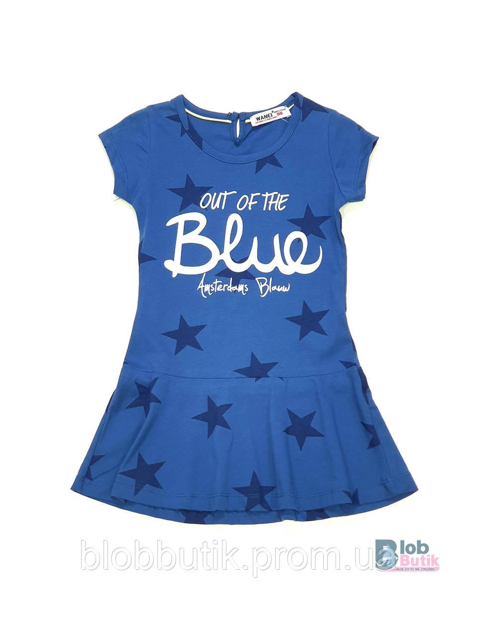 Дитяча синя сукня Wanex.