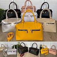 Женская большая сумка ZARA белая пудра беж графит черный желтый жемчуг