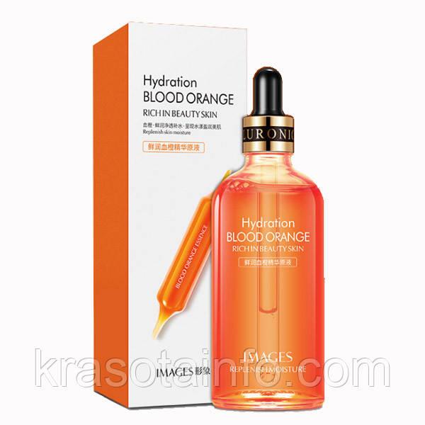 Увлажняющая сыворотка с маслом красного апельсина Blood Orange Essence Images, 100 мл