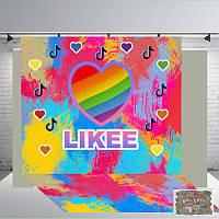 Дизайн ДН БЕСПЛАТНО.Likee/ Лайк 2.5х3 цельный  Печать баннера  Фотозона Замовити банер 