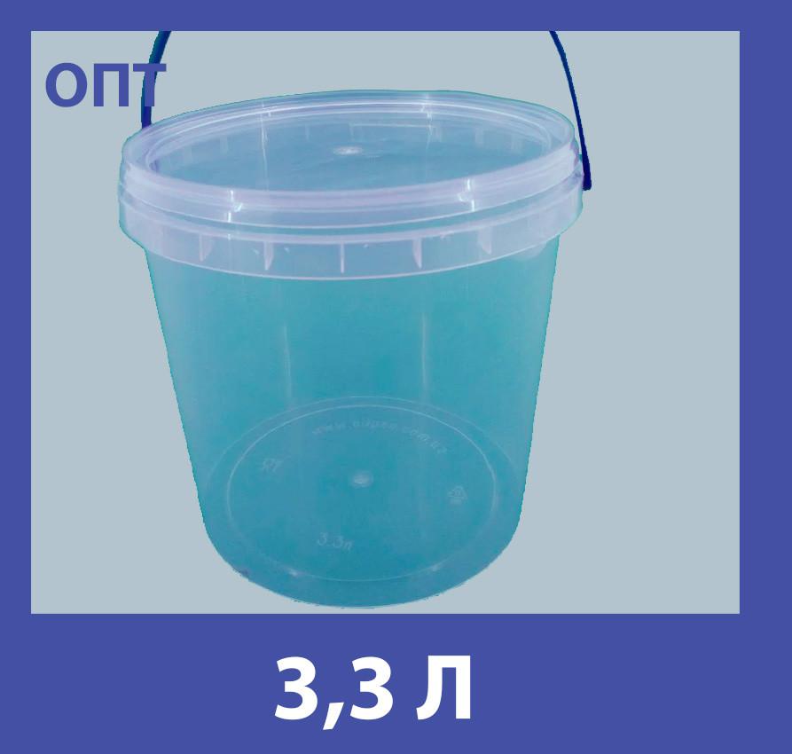 Ведро пластикове 3,3 л прозрачное