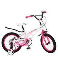 Детский велосипед для девочки PROF1 18 дюймов 18204 Infinity, звонок , 2+2 дополнительные колеса , до 10 лет