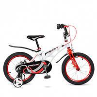 Детский велосипед  16 дюймов LMG16202 Infinity, звонок , 2+2 дополнительные колеса 3-8 лет белый с красным