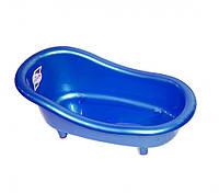 Ванночка БОЛ 532OR (Синій)