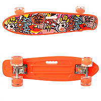 Скейт MS 0749-6 (Orange)