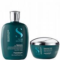 Alfaparf Reparative Low - Набор для восстановления поврежденных волос шампунь 250мл + маска 200 мл