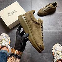 Кроссовки Alexander McQueen Khaki, кроссовки александр маккуин (40-45 размеры в наличии)