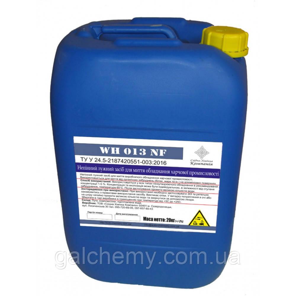 Лужний непінний миючий засіб WH 013 nF (20 кг), TM Східна Хімічна Компанія