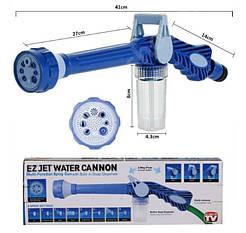 Водомет для мойки авто, поливa растений, распылитель EZ JET Water Cannon