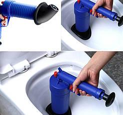 Toilet dredge GUN BLUE очиститель канализации высокого давления Плунжер для раковины высокого давления