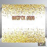 Дизайн ДН БЕСПЛАТНОБанер 2х2,1х2, на юбилей, день рождения. Печать баннера |Фотозона|Банер випускний, фото 2
