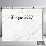 Дизайн ДН БЕСПЛАТНОБанер 2х2,1х2, на юбилей, день рождения. Печать баннера |Фотозона|Банер випускний, фото 3