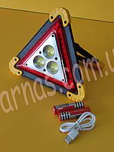 Светодиодный фонарь аварийного освещения Multifunctional Working Lamp LL-303