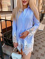 Сукня сорочка жіноча з кружевом