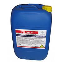 Кислотний пінний миючий засіб WH 002 F (20 кг), ТМ Східна Хімічна Компанія