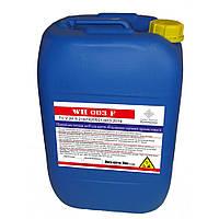 Кислотний пінний миючий засіб WH 003 F (20 кг), ТМ Східна Хімічна Компанія