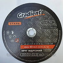 Круг отрезной 230-2-22 Gradient