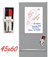 Магнитно-маркерная доска на холодильник 45х60 см