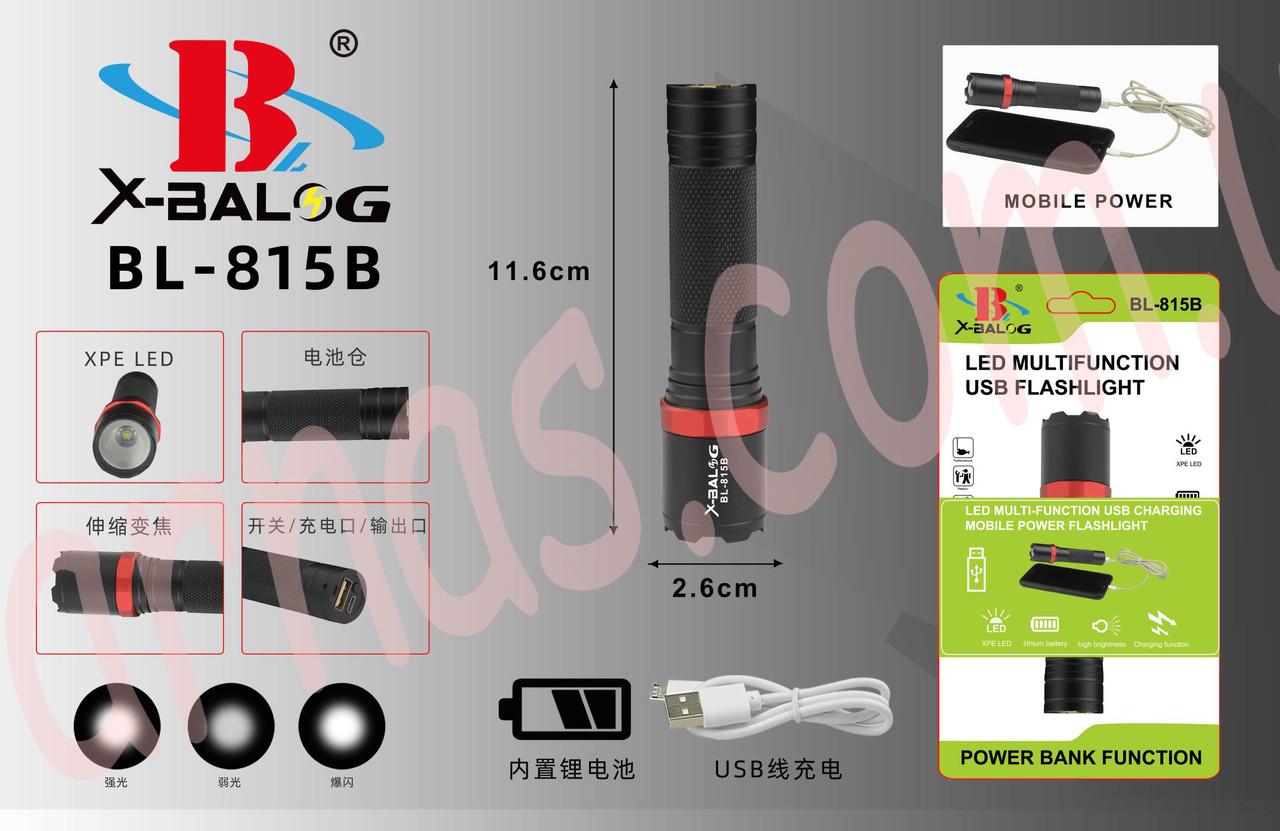 Аккумуляторный фонарь BL-B815