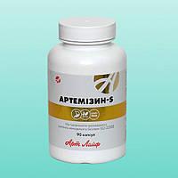 Артемизин-S, 90 капсул