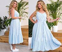 """Платье больших размеров """" Бэтхэн """" Dress Code, фото 1"""