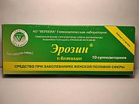 Свечи от эрозии Эрозин гомеопатические 10 шт Вербена, фото 1