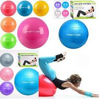 Мяч для фитнеса, фитбол, 45,55,65,75,85, см, прочный, надёжный, оригинал, гимнастический мяч, для похудения