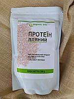 Протеїн лляний Organic Oils, 250 г