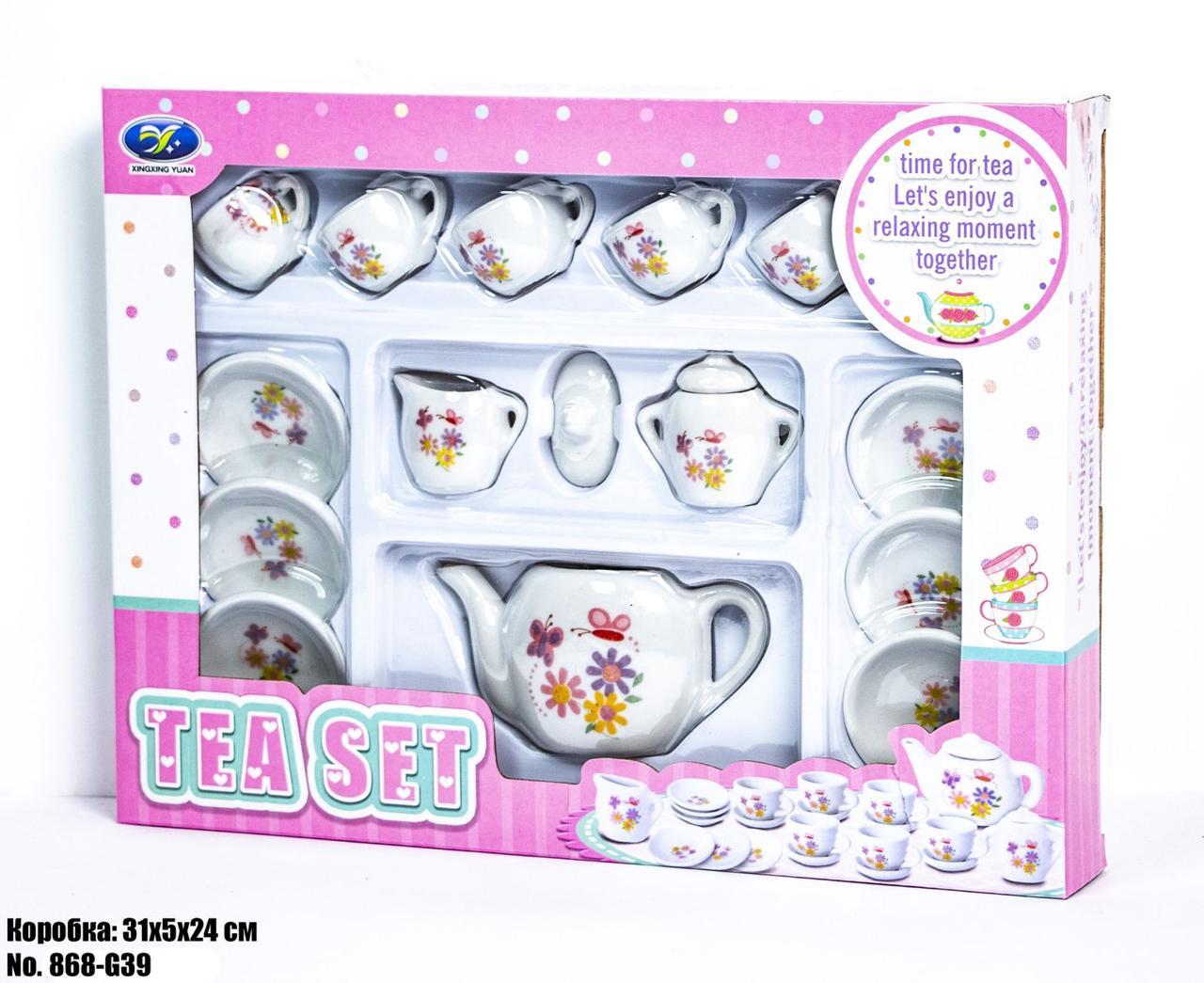 Набор детской посудки 868-G39 оптом