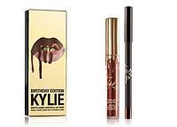 Губная матовая помада Kylie Birthday Edition Lip Kit Plus (Кайли Брайти Едишен Лип Кит)