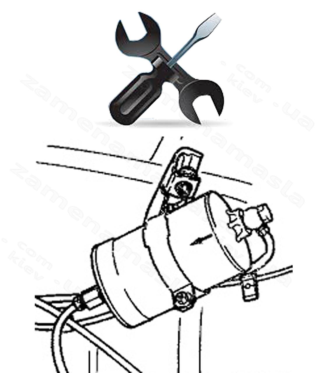Замена топливного фильтра(бензин)