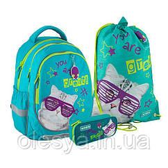 Набор первоклассника для девочки Рюкзак, сумка для обуви, пенал Kite Rachael Hale 700M