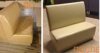 Изготовление и ремонт мягкой мебели для кафе