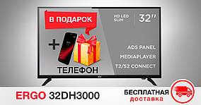 Телевизор Ergo 32DH3000+Бесплатная доставка!!!