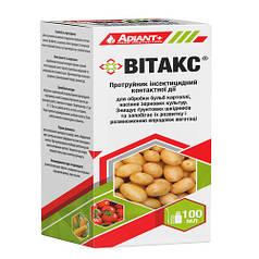 Витакс протравитель, 100 мл — инсектицидный системный протравитель семян