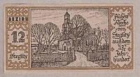 Банкнота Германии  Штеглиц 50 пфенигов 1921 г, фото 1
