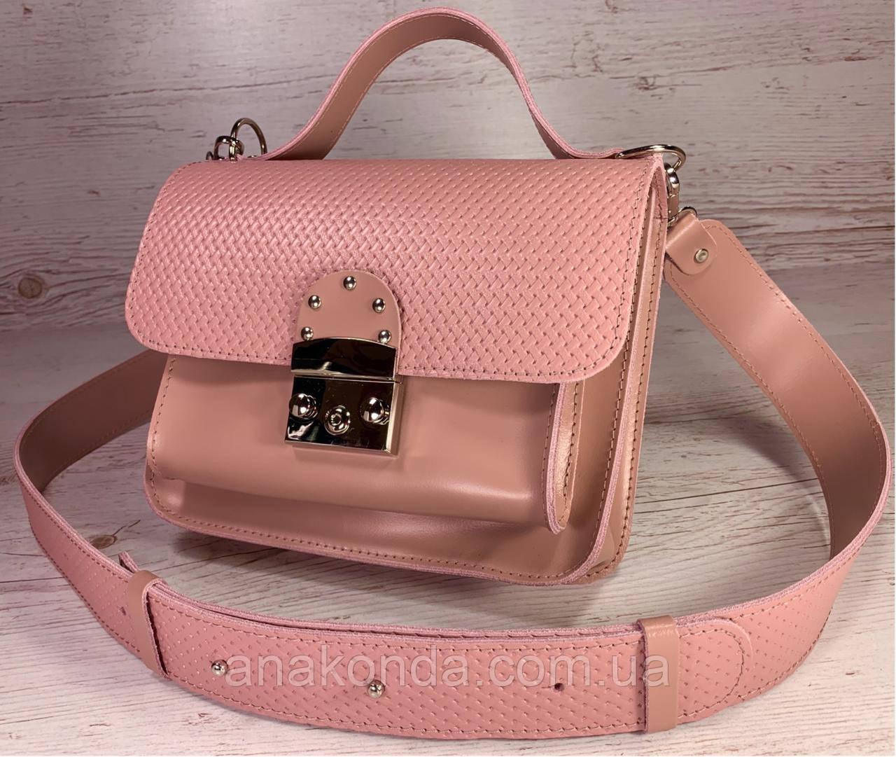 573 Натуральная кожа Сумка женская пудра розовая Кожаная сумка с широким ремнем через плечо сумка пудровая