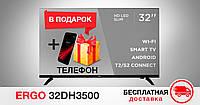 Телевизор Ergo 32DH3500+Бесплатная доставка!, фото 1