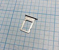 Лоток SIM-карти для iPhone 8/SE 2020 Білий