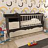Детская кроватка для новорожденного ДМ-043 с МДФ фасадами