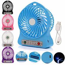 Портативный настольный, дорожный вентилятор Portable Fan Mini
