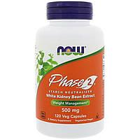 Белая фасоль фаза 2 Now Foods Phase 2 500 мг 120 капсул (NF3021)