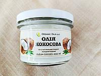 Кокосовое масло нерафинированное Organic Oils, 200мл