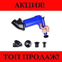 Очиститель канализации высокого давления Toilet dredge GUN BLUE- Новинка